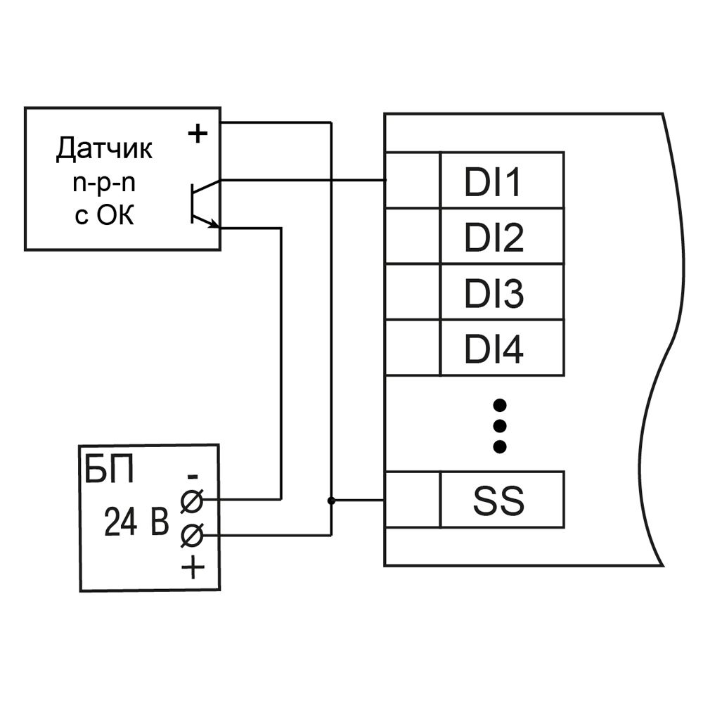 Схема электрооборудования автомобиля Фольксваген Пассат